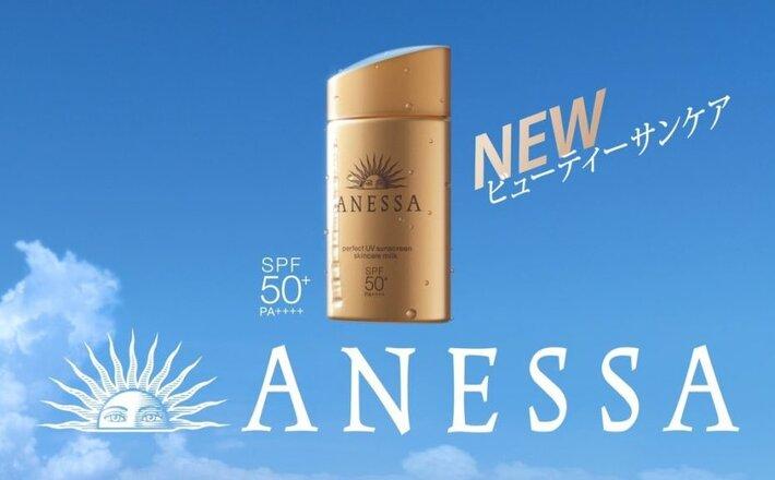 thương hiệu kem chống nắng Anessa