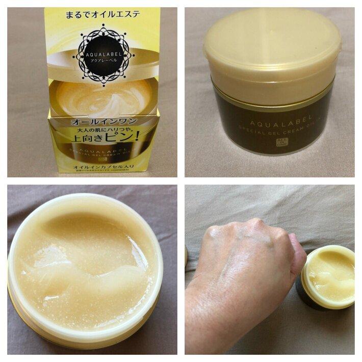 kem dưỡng da Shiseido Aqualabel Cream Ex vỏ vàng